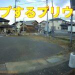 【ドライブレコーダー】 2021 日本 迷惑運転のあれこれ 2