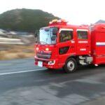 広島市安佐北区倉掛3丁目 指定対象物火災 第1出動 1月1日16時22分指令 Japanese Fire Engine