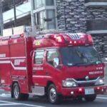 緊急走行集(35)店舗駐車場で車両炎上 現場に到着する消防車両など