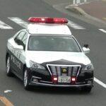 パトカー緊急走行【46】大阪府警・機動警ら隊取締り【Japanese Police car】