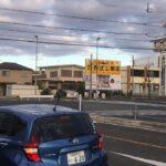 【消防車緊急走行】和泉市消防本部 Japan Izumi City Fire Department Fire Engine 2