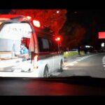【緊急走行】2台 現場へ向かうための緊急走行! と 現場! 衣浦東部広域連合消防局(fire truck,fire engine)