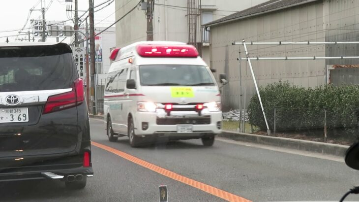 宇治市消防本部救急車 緊急走行
