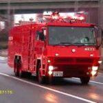 消防車緊急走行【108】堺市高石市消防組合・特殊化学車【Japanese fire enjine】