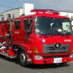 消防車緊急走行【116】堺市消防局・三宝出張所 大型化学車【Japanese fire enjine】