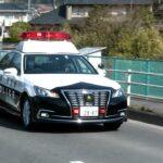 交通事故現場に急行するパトカー、消防車(広島市安佐北区)Japanese Police Car