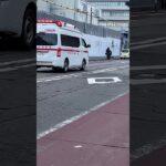 上京消防署救急車緊急走行‼️
