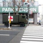 街中に自衛隊?!?! レアな自衛隊救急車が走行!