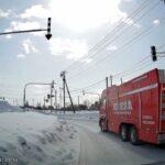 【ドラレコ】旭川市消防本部 南化学 大型化学車緊急走行 Asahikawa Fire Department Hazmat Responding