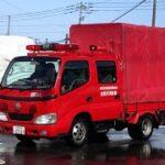 【消防車緊急走行】資機材搬送車?が緊急走行 Iwamizawa Fire Department