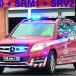 slagelse brand & redning SORØ ABA SKOLE brandbil i udrykning Feuerwehr auf Einsatzfahrt 緊急走行 消防車