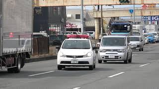 【日本赤十字社】献血運搬車 緊急走行