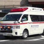 【横浜市消防局】救急車 緊急走行集