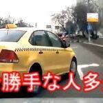 自分勝手な人多過ぎ! 衝撃の事故と煽り運転の瞬間!(海外版)