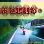 避けようがないバイクの末路・・・ 衝撃の事故と煽り運転の瞬間!(日本版)