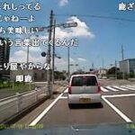 【コメ付き】ありえない運転・マナーの記録【ドラレコ・煽り運転・危険運転・トラブルまとめ016】