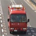消防車緊急走行【135】堺市高石市消防組合・北消防署 災害対応多目的車【Japanese fire enjine】