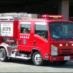 消防車緊急走行【143】堺市消防局・臨海分署 ポンプ車出場【Japanese fire enjine】