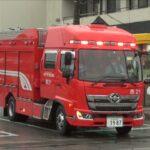 消防車両緊急走行集パート41