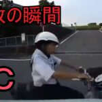 【閲覧注意】自転車女子 事故の瞬間 ドラレコ・煽り運転・危険運転・交通事故・ヒヤリハットまとめ67