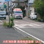 北アルプス広域消防本部 高規格救急車 緊急走行!【Japan ambulance emergency driving!】