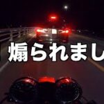 煽り運転された件【Z400FX モトブログ】