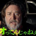 """アオられた経験、ありますか?""""あおり運転""""の恐ろしさを描く映画『アオラレ』"""
