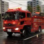 火災出場!札幌市消防局 豊水2水槽車緊急走行 Sapporo Fire Bureau Pump Responding
