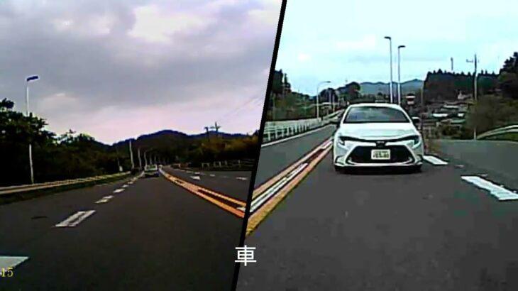 2021.5.9茨城県大子町方面ツーリングで煽り運転