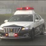 パトカー緊急走行【57】大阪府警・西堺警察署1号 霧中の緊急走行【Japanese Police car】