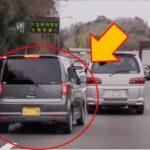 【ドラレコ】煽り運転の末、路肩を走るDQN軽自動車