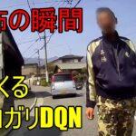 【恐怖】ヒョロガリDQNが降りてきた ドラレコ・煽り運転まとめ88