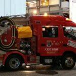 大阪☆消防局【道頓堀出張所】🚒緊急消防車🚒Fire truck🚒소방차🚒दमकल🚒รถดับเพลิง🚒မီးသတ်ကား🚒Mobil pemadam kebakaran🚒Feuerwehrauto🚒