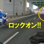 【白バイ凄い動画】 スピード違反を取り締まらずとも、大事故の芽を摘み危険な速い運転手の命を守る白バイ Police motorcycle to save lives