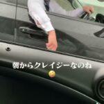煽り運転対処法