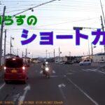 恐怖‼バイクのショートカット 衝撃の事故と煽り運転の瞬間!(日本版)