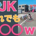 ドラレコ2021動画  危険運転 衝撃映像 閲覧注意 交通事故