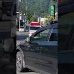 豊岡市消防本部 出石3 緊急走行❗