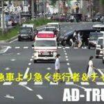 おっ!白バイFJRが後方に…緊急走行する救急車!
