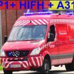 frederiksborg brand & redning ST.HI + falck TRAFIKULYKKE brandbil og ambulance i udrykning 緊急走行 消防車