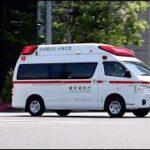【緊急走行】東京消防庁 第一消防方面本部 丸の内消防署 本署 丸の内救急隊 高規格救急自動車