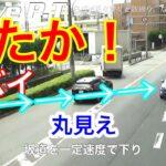 【白バイ】対決!違反車両を見える位置で、正々堂々見張ってます!いいエンジン音〜♪