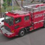 【緊急走行】【冒頭から音量注意】札幌市消防局 特別高度救助隊など