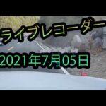 【中国ドラレコ特集:4弾】日本とはレベルが違う!?煽り運転・危険運転・ヒヤリハット・交通事故・