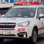 SAP-520を鳴り響かせトンネル内を緊急走行‼️ 但馬救命救急センタードクターカー‼️