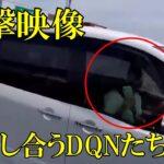 【衝撃映像】お互いに撮影してたら喧嘩勃発 ドラレコ・煽り運転まとめ【Traffic accident in Japan】