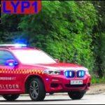 beredskab øst ST.LY ABA FITNESS CENTER brandbil i udrykning Feuerwehr auf Einsatzfahrt 緊急走行 消防車