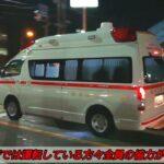 【交差点に進入します。注意してください!】合成音声ならして交差点進入!松本広域消防局 麻績消防署 高規格救急車 緊急走行!