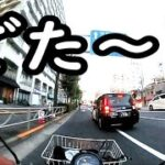 【ドラレコ】でた~タクシー名物、時間泥棒的左折【キモギレ】
