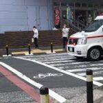 【緊急走行】横浜消防 救急車